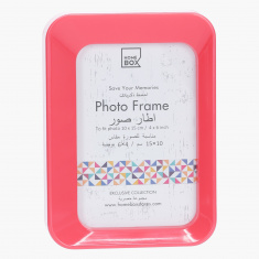 Aldo Decorative Photo Frame - 4x6 inches