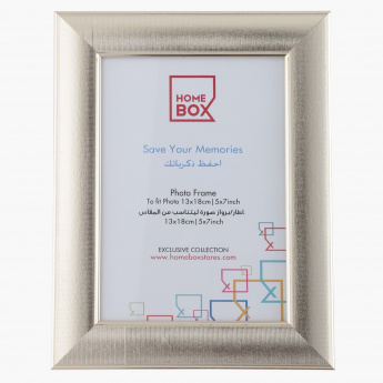 Astra Photo Frame - 5x7 inches
