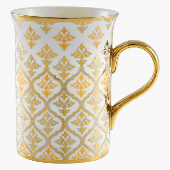 Majestic Printed Mug - 410 ml