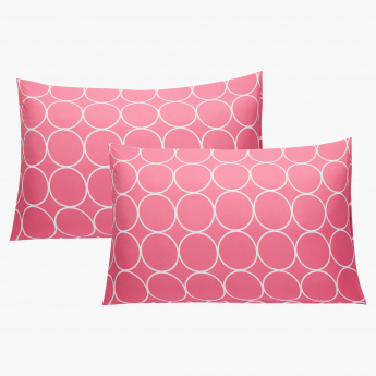 Lucy Printed Pillow Cover - Set of 2