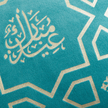 Eid Mubarak Foil Printed Filled Cushion - 45x45 cms