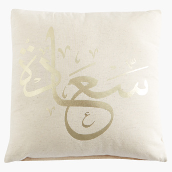 Happiness Foil Printed Filled Cushion – 45x45 cms