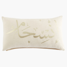 Harmony Foil Printed Filled Cushion - 30x50 cms